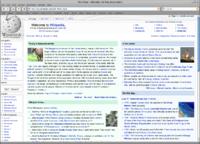 Ο Safari τώρα και στα Windows