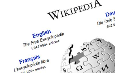 Το WikiScan αποκαλύπτει κι άλλες αλλαγές στη Wikipedia