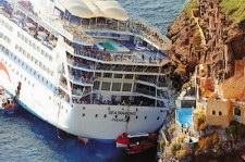 Εξώδικο στο Αρχιπέλαγος από τη Louis Hellenic Cruises