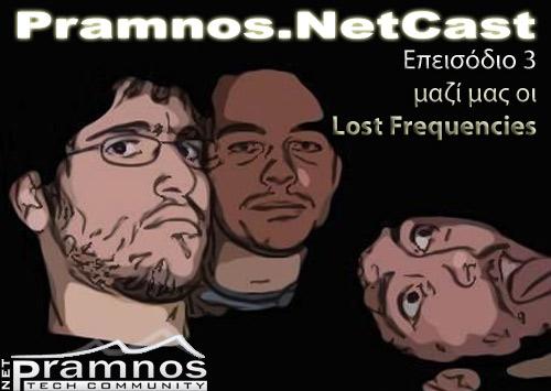 Pramnos.NetCast episode 3