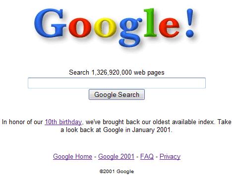 Αναζήτηση στο internet του 2001!