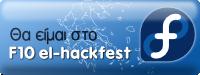 Ελληνικό Fedora 10 hackfest