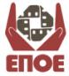 Κλείνουν ένα - ένα όλα τα Ελληνικά site υποτίτλων
