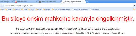 Η Τουρκία κόβει το blogger!