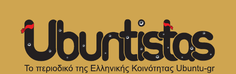 Ubuntistas - Ελληνικό Free περιοδικό για το Ubuntu