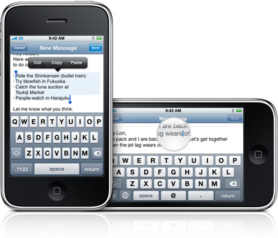 Διαθέσιμο το iPhone OS 3.0