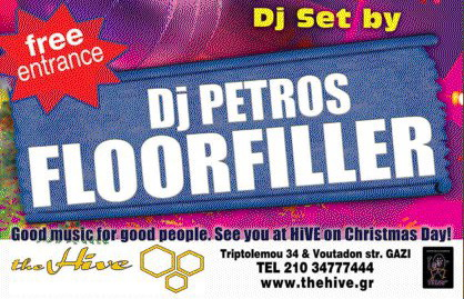Twisted Christmas Day feat. Dj Petros Floorfiller