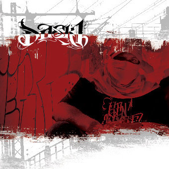 Νέο CD από τον Dask σύντομα