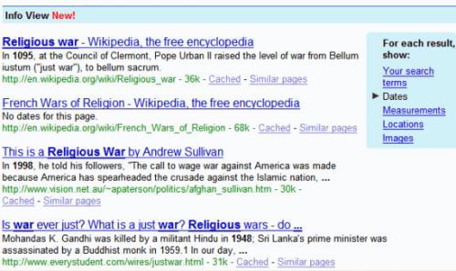 H νέα μορφή του Google Search