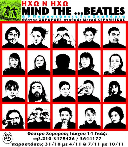Mind The ...BEATLES