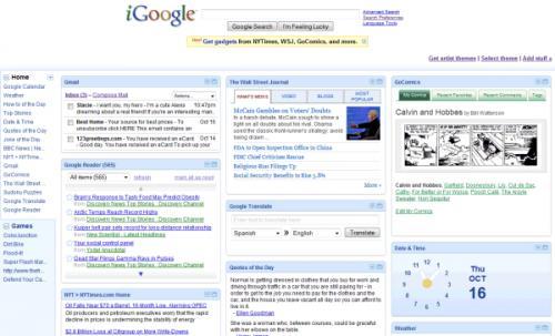 Ανανέωση του iGoogle