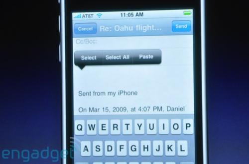 iPhone OS 3 - Όλες οι αλλαγές