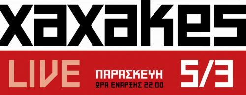 Xaxakes Live @ Fuzz