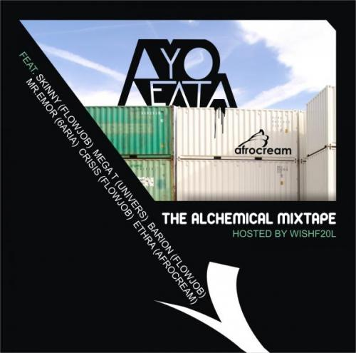 The Alchemical Mixtape από τον 2Δ