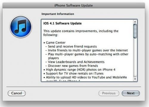 Κυκλοφόρησε το iOS 4.1 από την Apple