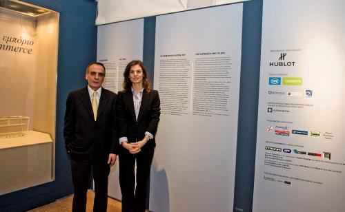 ΟΤΕ και Cosmote στηρίζουν έκθεση για το Ναυάγιο των Αντικυθήρων