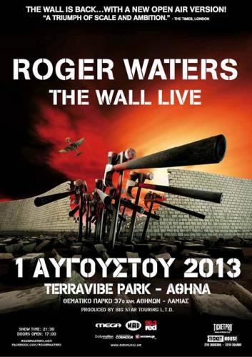 Αλλαγή ημερομηνίας και χώρου για το The Wall του Roger Waters